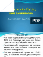 voimsus 90 6 paeva fat burning express pdf